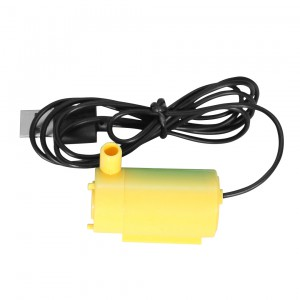 Погружной насос DC 5 В желтый (горизонтальный) с USB