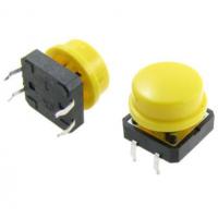 Кнопки тактовые DIP 12x12x7,3 мм с шляпками, набор из 5 шт Кнопки