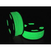 Пластик для 3D принтера PETG PHOSPHORUS NEUTRAL 1,75 мм 1 кг (u3print) зеленый люминисцентный