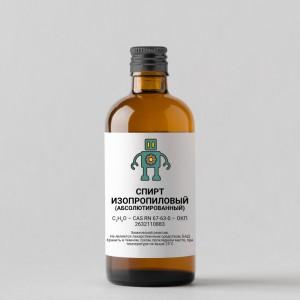 Спирт изопропиловый (абсолютированный) - 99.9% - 1 литр для 3d печати